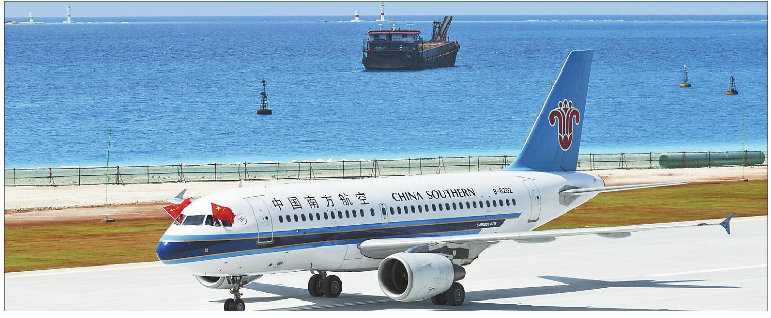 碧爽800 飞机