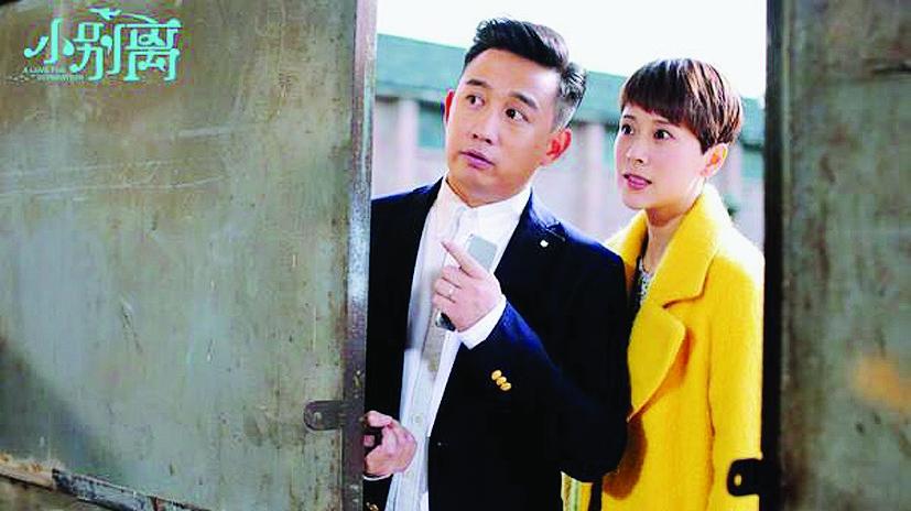 """近日,正在北京卫视热播的电视剧《小别离》中,她从""""国民媳妇"""",成长图片"""