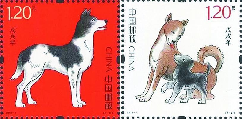 戊戌狗地铁生肖纪念票将于下月发行