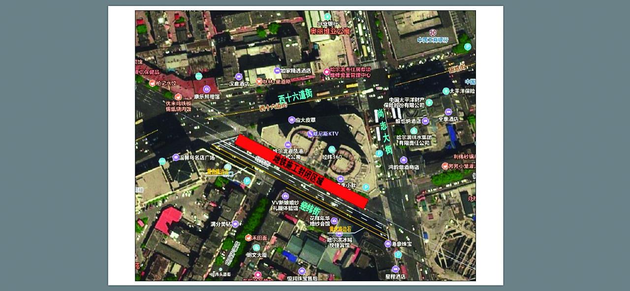 哈尔滨地铁1 号线     27个出入口将增设扶梯     7座车站将增设